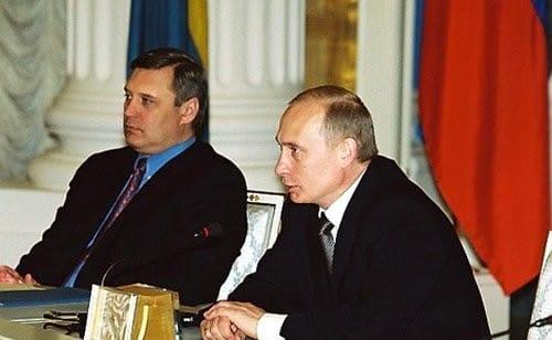 Russia Under Putin Images, Photos, Reviews
