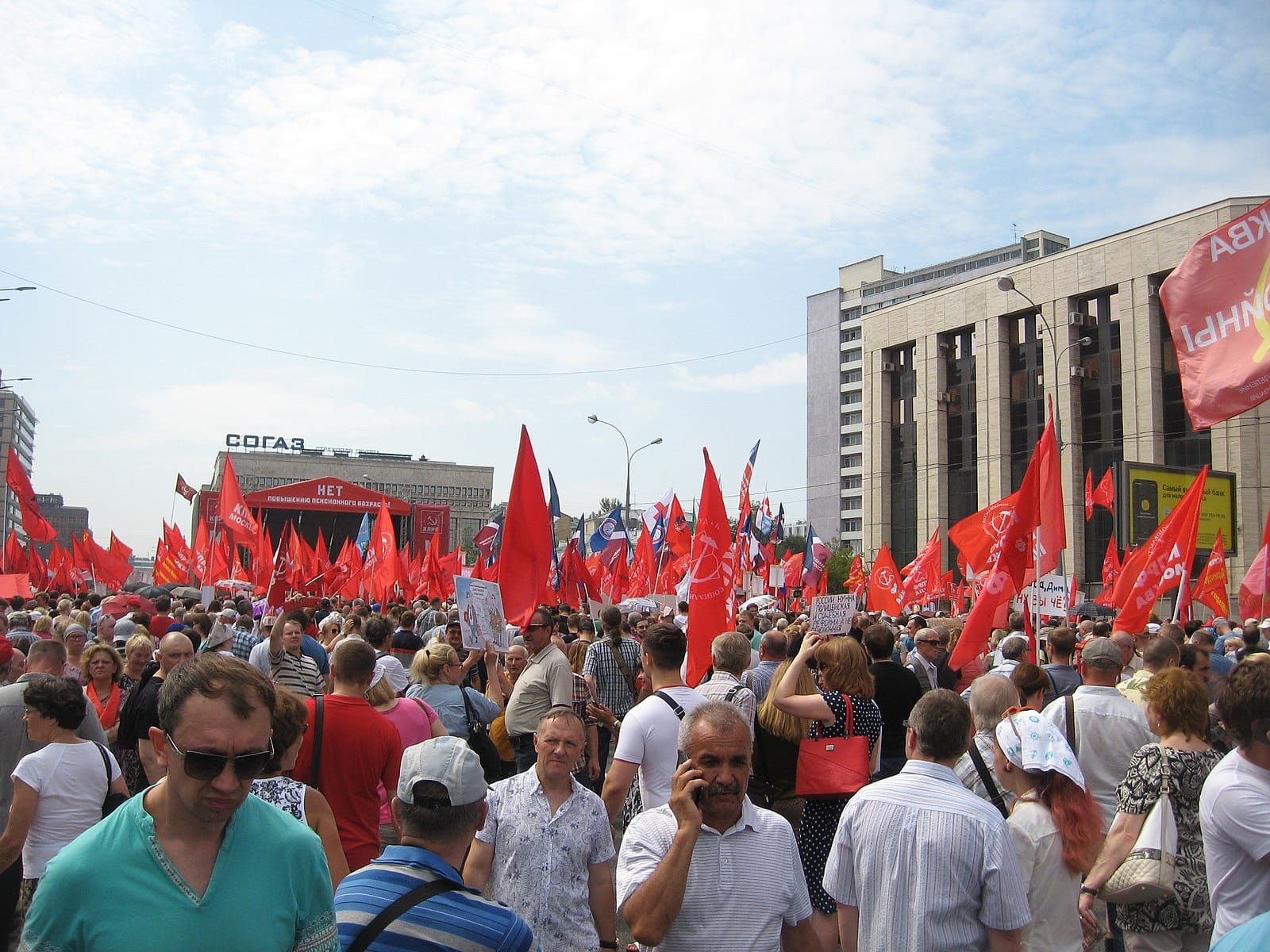 Protests against the pension reform